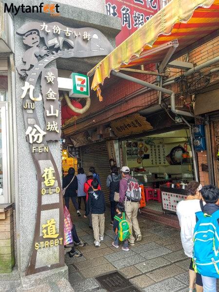 Things to do in Taipei, Taiwan - Jiu Fen Old Street