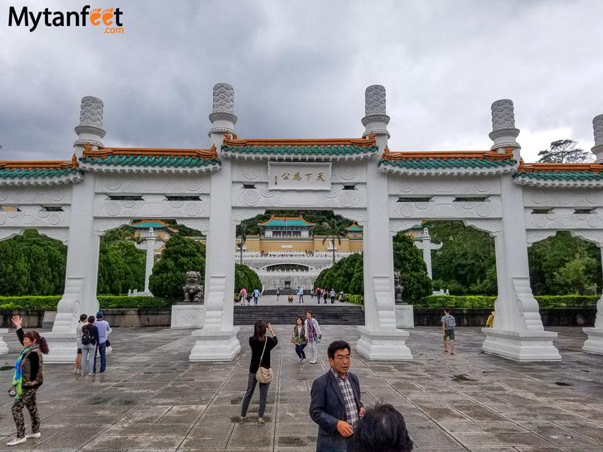 Things to do in Taipei, Taiwan - National Palace Museum